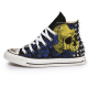 SKULL FLOWER BROCCATO GOLD HI
